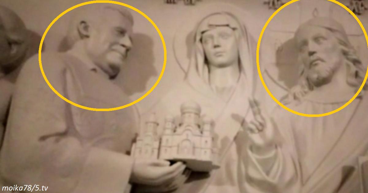 Русский миллиардер построил храм - и подарил его лично Иисусу Христу Бывает и такое.