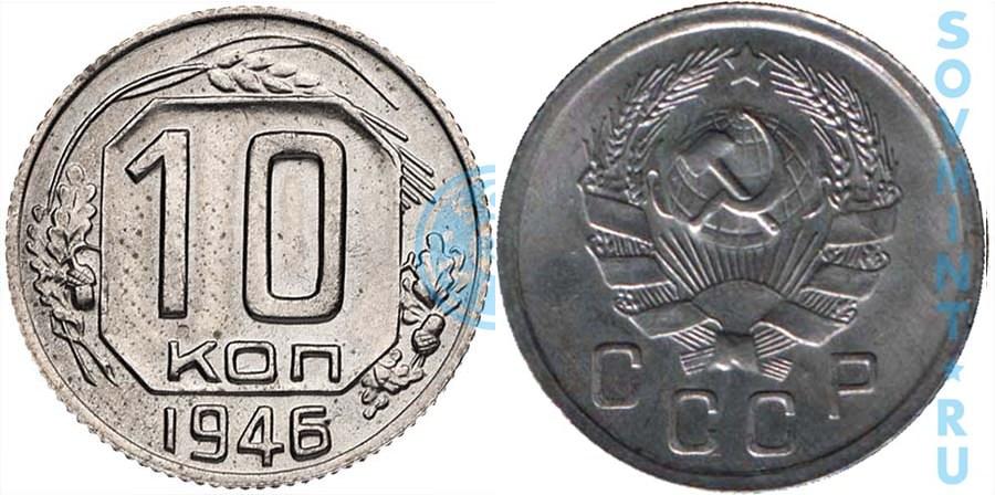 Вот 10 самых дорогих монет СССР. Сколько они стоят сейчас? Проверьте — вдруг у вас где-то завалялись?